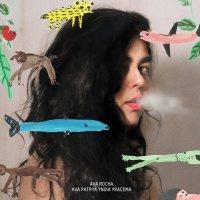 LANÇAMENTO: O segundo álbum de Ava Rocha liberado para audição e download gratuito